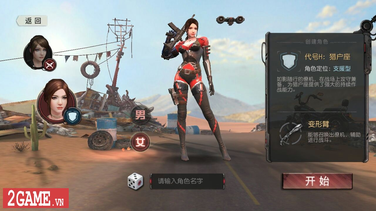 Kẻ Hủy Diệt 2 Mobile hé lộ chế độ chơi kiểu PlayerUnknown's Battlegrounds 6
