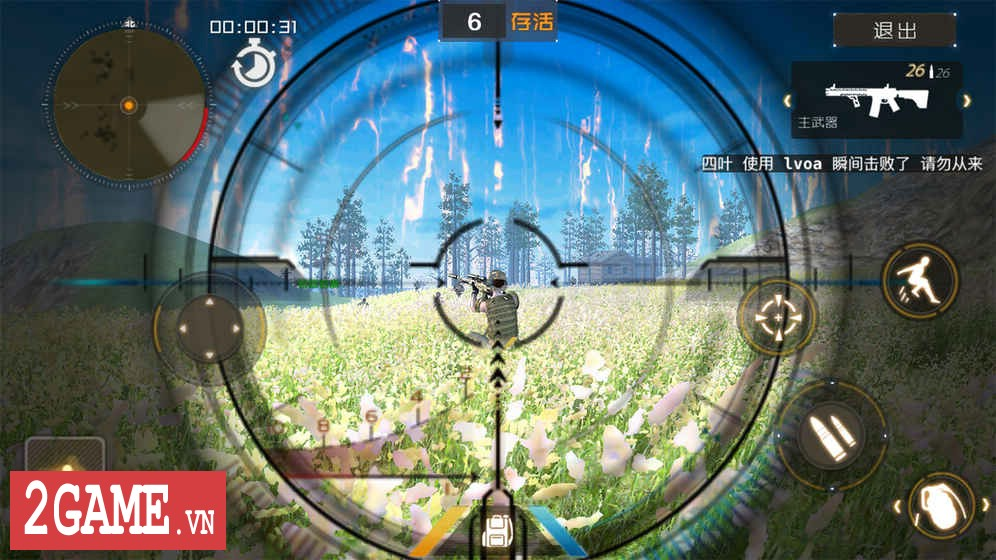 Luật Rừng Mobile – Game mệnh danh Playerunknown's Battleground của người Trung Quốc 4