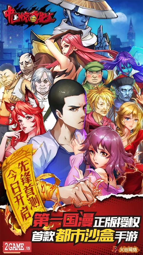 Trung Quốc Kinh Ngạc Tiên Sinh – Game nhập vai độc đáo dựa trên chính bộ phim của ông lớn Tencent 0