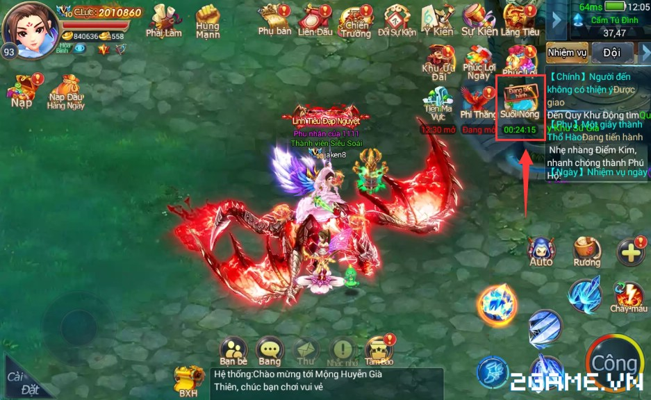 Ngự Kiếm Phi Thiên - Hoạt động suối nóng 0