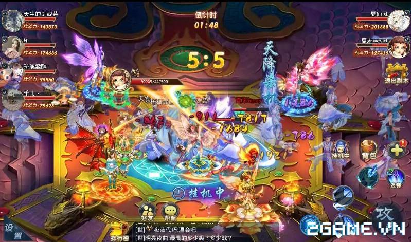 Ngự Kiếm Phi Thiên - 2&4 tổ đội tranh đấu liên server 2