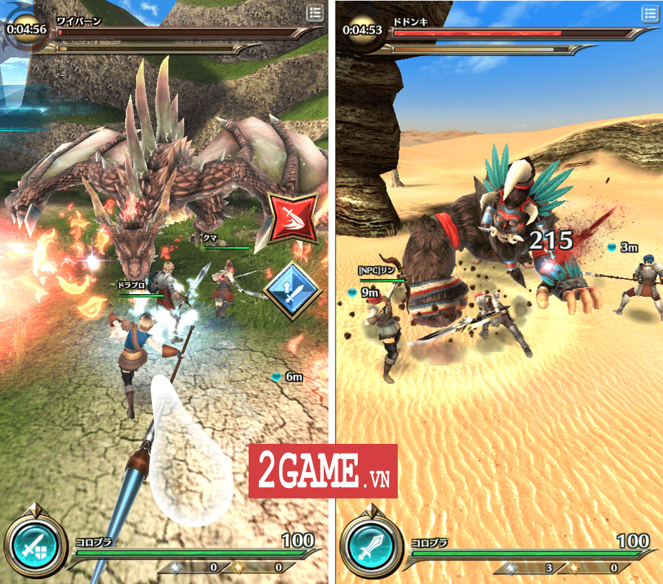 Dragon Project : Săn Rồng Mobile – Hướng dẫn xoay ngang màn hình 1