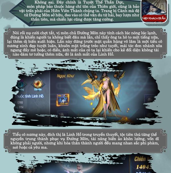 Đường Môn Kỳ Hiệp ngoại truyện: Tọa kỵ Thánh thú (hồi 3) 5