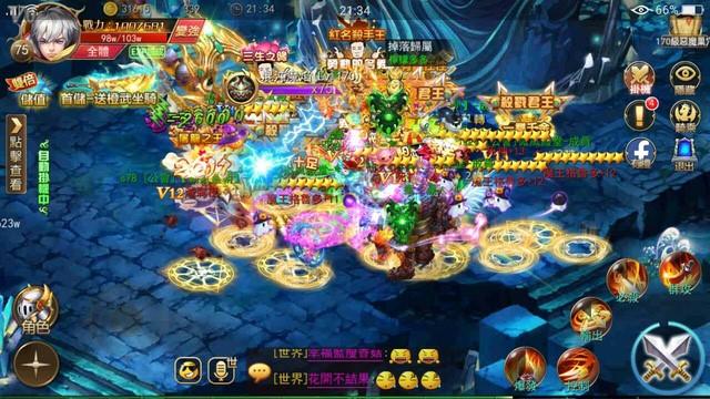 Game thủ Kỵ Sĩ Rồng Mobile tỏ ra khác biệt ngay từ cách thức tuyển thành viên vô bang 5