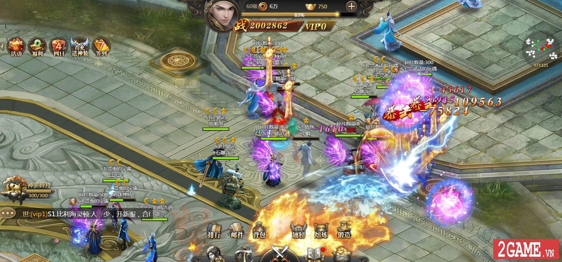 Top 7 game online nhập vai sắp đến tay game thủ Việt 5