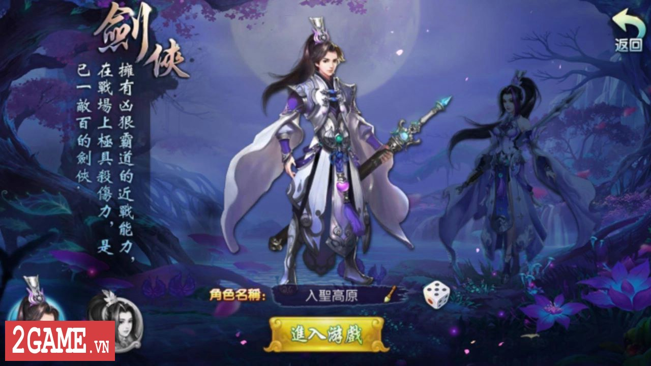 Tử Thanh Song Kiếm Mobile - Thêm một game nhập vai kiếm hiệp xuất xưởng từ VTC Mobile 1