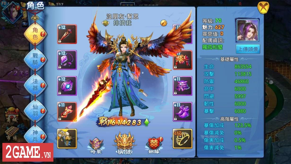 Tử Thanh Song Kiếm Mobile - Thêm một game nhập vai kiếm hiệp xuất xưởng từ VTC Mobile 4