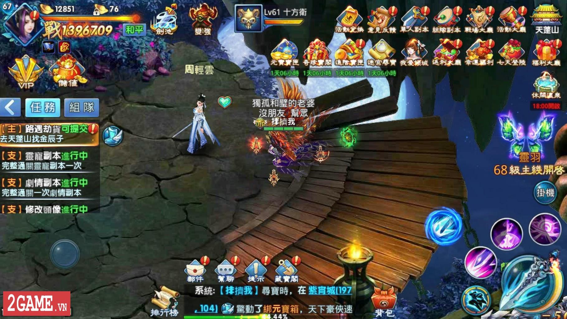 Tử Thanh Song Kiếm Mobile - Thêm một game nhập vai kiếm hiệp xuất xưởng từ VTC Mobile 0