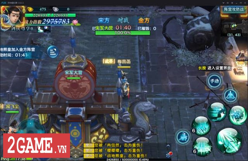 Võ Lâm Truyền Kỳ Mobile sắp cập nhật chế độ chơi kiểu MOBA solo một đường đầy kịch tính 5