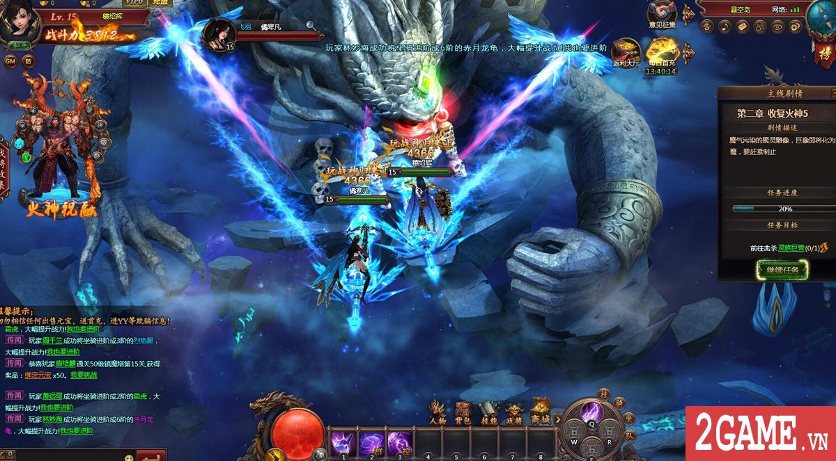 Đại Càn Khôn - Game nhập vai PK trảm boss đã tay công bố ngày thử nghiệm 4