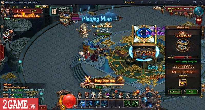 Mỗi server trong webgame Đại Càn Khôn là một quốc gia riêng biệt cho người chơi thỏa sức liên đấu 7