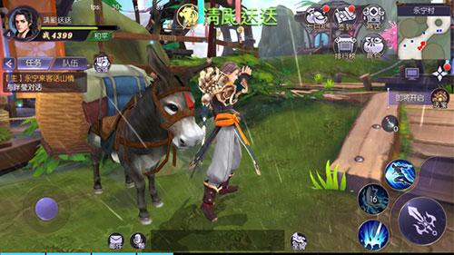 Tróc Yêu Ký - Game mobile nhập vai hấp dẫn dựa trên bộ phim cùng tên với cốt truyện mới lạ 3