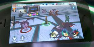 Bleach: Paradise Lost – Game săn bóng ma áp dụng công nghệ tăng cường Thực tế ảo cực ngầu
