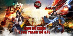 Hàng Long Phục Hổ cũng có một đấu trường MOBA kiểu kiếm hiệp đầy biến tấu