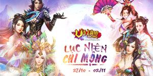 Webgame nhập vai kiếm hiệp lâu đời nhất Việt Nam đón sinh nhật lần thứ 6