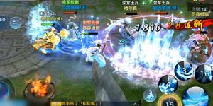 Khám phá sức mạnh phái mới Thiên Sơn sắp ra mắt trong Võ Lâm Truyền Kỳ Mobile