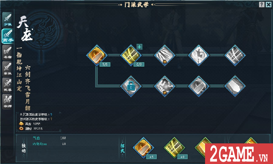 Webgame Lục Mạch Thần Kiếm sắp đến tay game thủ Việt 8