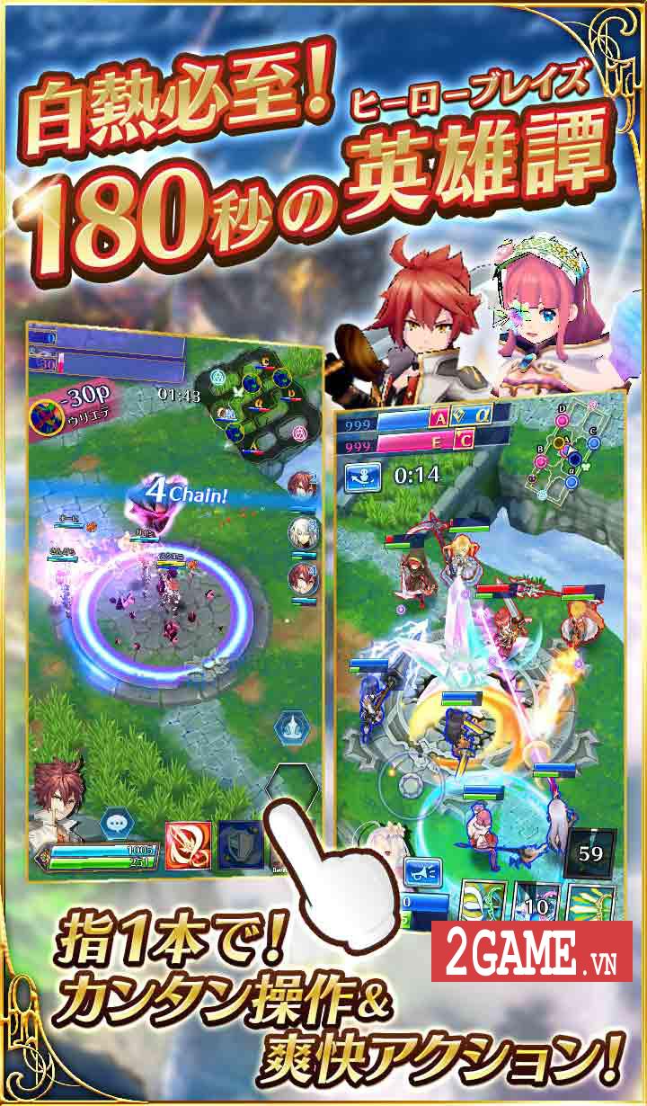 Battle of Blade – Game MOBA theo phong cách mới toanh tới từ Nhật Bản 1