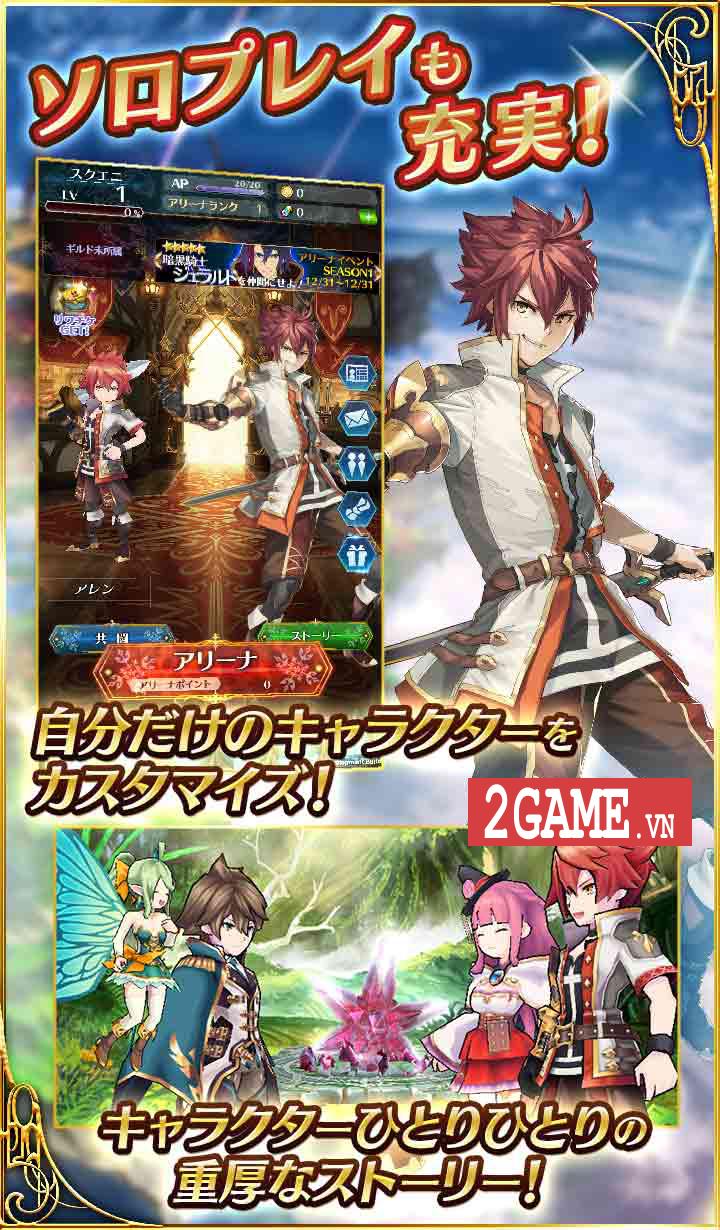 Battle of Blade – Game MOBA theo phong cách mới toanh tới từ Nhật Bản 0