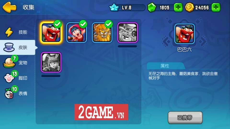 360mobi Ngôi Sao Bộ Lạc hé lộ nhân vật mới và chế độ chơi sinh tồn cực chất 2