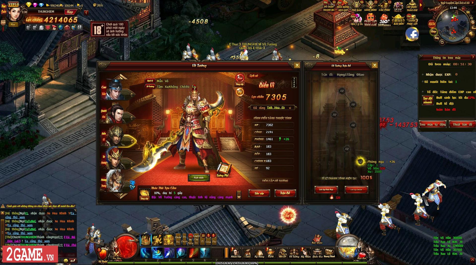 Webgame Võ Thần PK ấn định ngày mở game 5