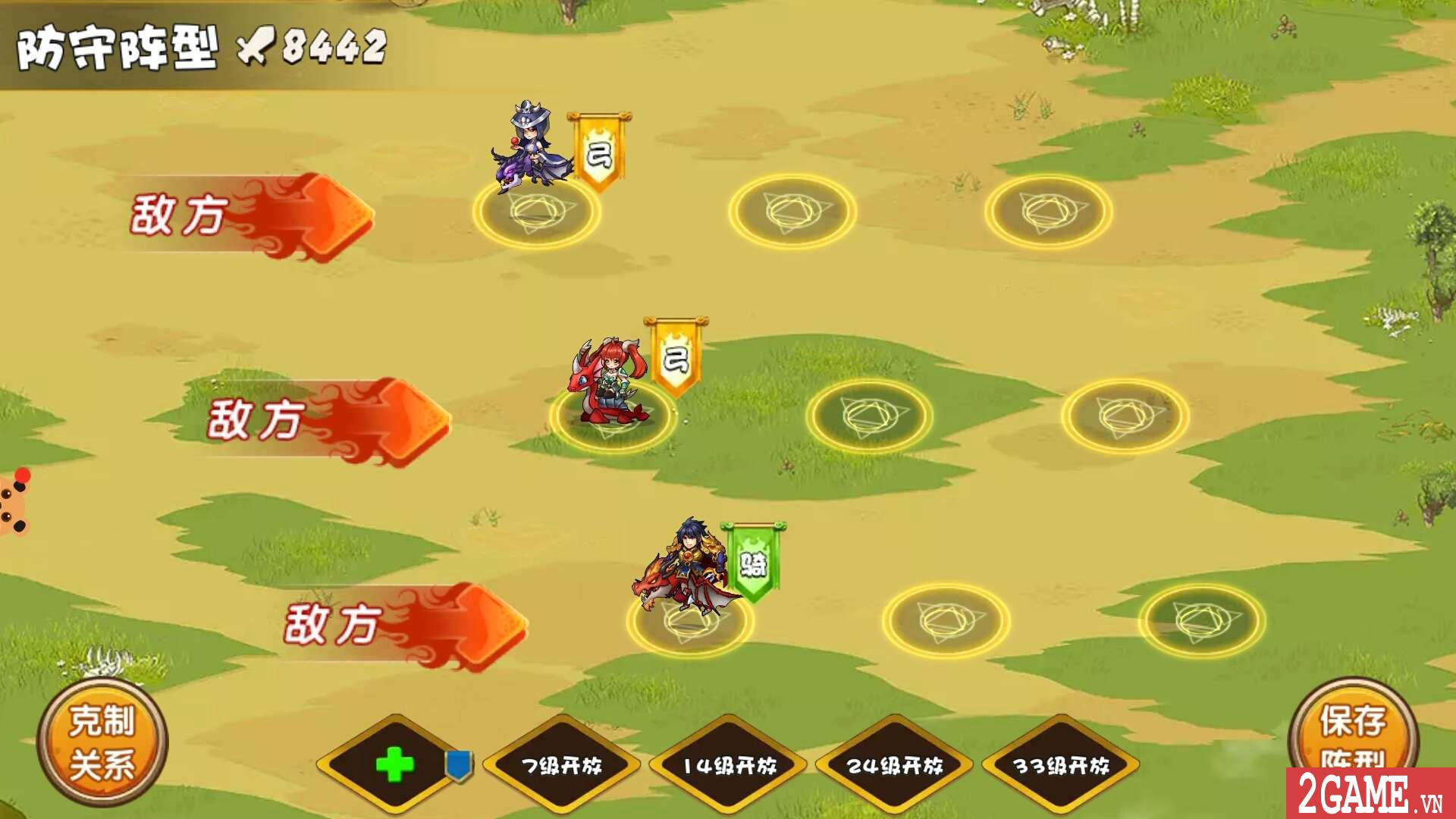 Cảm nhận Huấn Long VNG: Đồ họa kiểu trẻ con nhưng gameplay lại rất người lớn 6