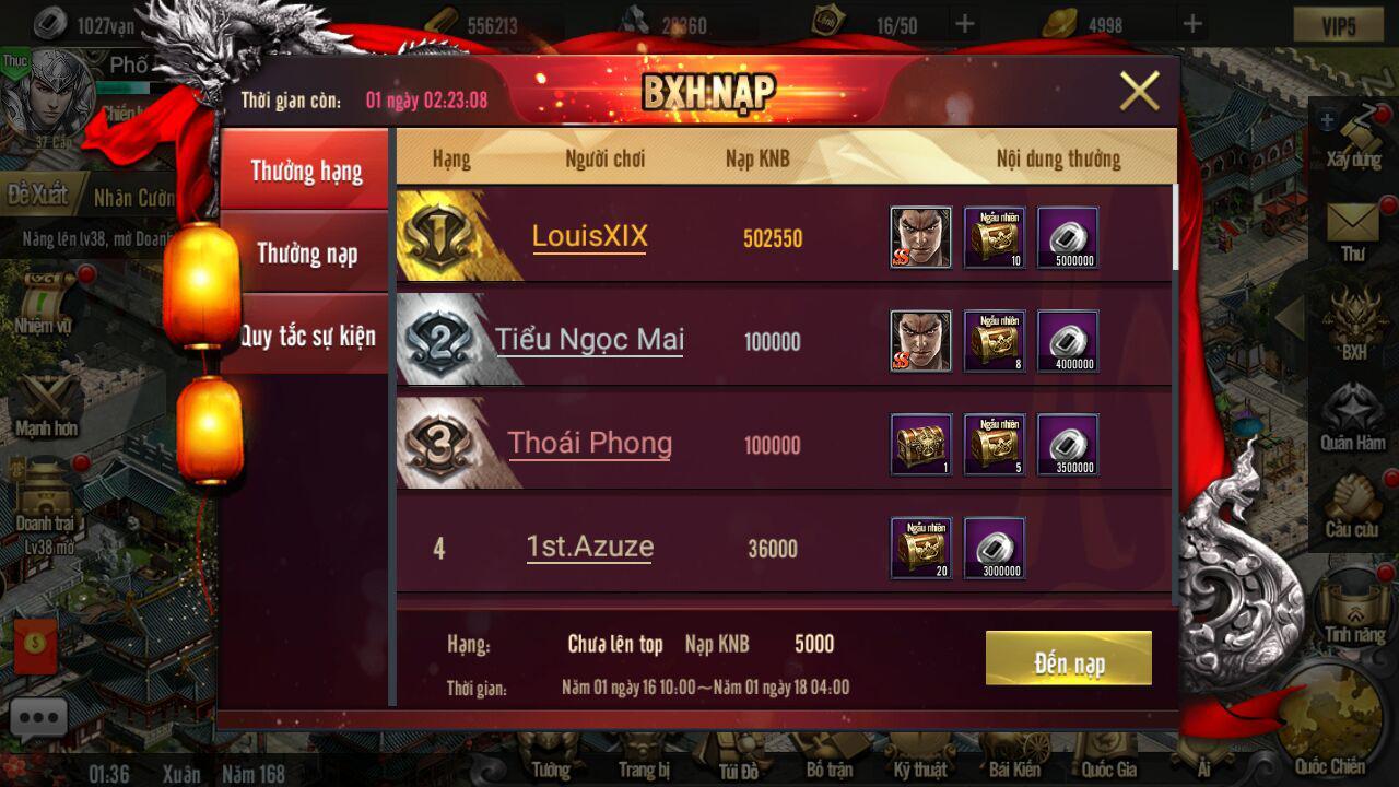 Những thành tích khủng của Tam Quốc Truyền Kỳ Mobile trong ngày đầu ra mắt tại Việt Nam 3