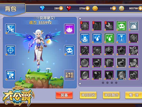 Liên Minh Bóng Tối - Game nhập vai hành động mới của SohaGame 5