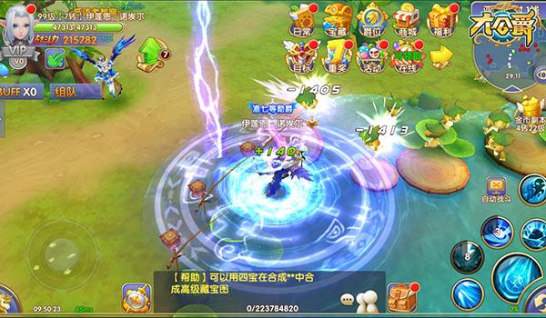 Liên Minh Bóng Tối - Game nhập vai hành động mới của SohaGame 3