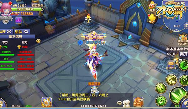 Liên Minh Bóng Tối - Game nhập vai hành động mới của SohaGame 2