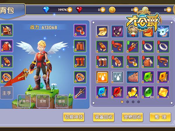 Liên Minh Bóng Tối - Game nhập vai hành động mới của SohaGame 4
