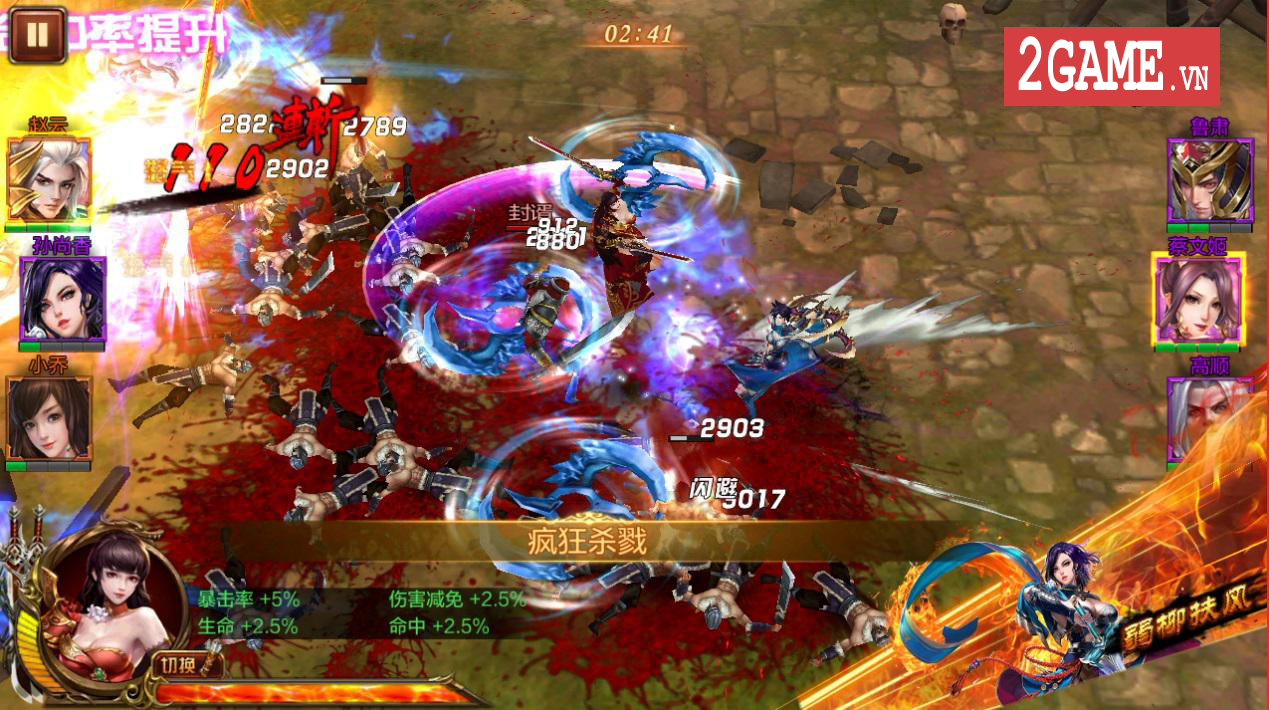Siêu Thần Chiến Tướng - Game Tam Quốc PK máu lửa, điều khiển cực mới lạ đã cập bến Việt Nam 4