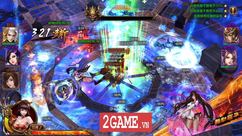 Siêu Thần Chiến Tướng - Game Tam Quốc PK máu lửa, điều khiển cực mới lạ đã cập bến Việt Nam 7