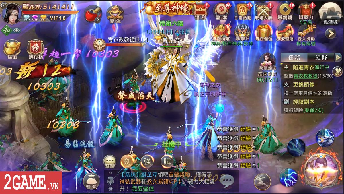 Ngạo Thiên Mobile - Game nhập vai Tiên võ hiệp thú vị nữa từ Gamota 3