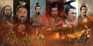 Tam Quốc Go bất ngờ mở tính năng bầu chọn Hoàng Đế