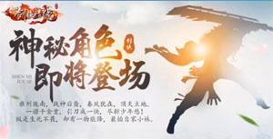 Môn phái thứ 16 của Võ Lâm Truyền Kỳ mobile chính là Bá Đao?!