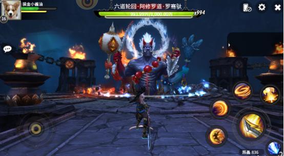 Địa Linh Khúc Mobile – Game nhập vai hành động tuyệt hảo được tái hiện từ phim hoạt hình.