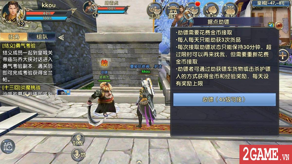 Chơi thử 360mobi Kiếm Khách VNG: Dân game kiếm hiệp chắc chắn sẽ thích mê!!! 4