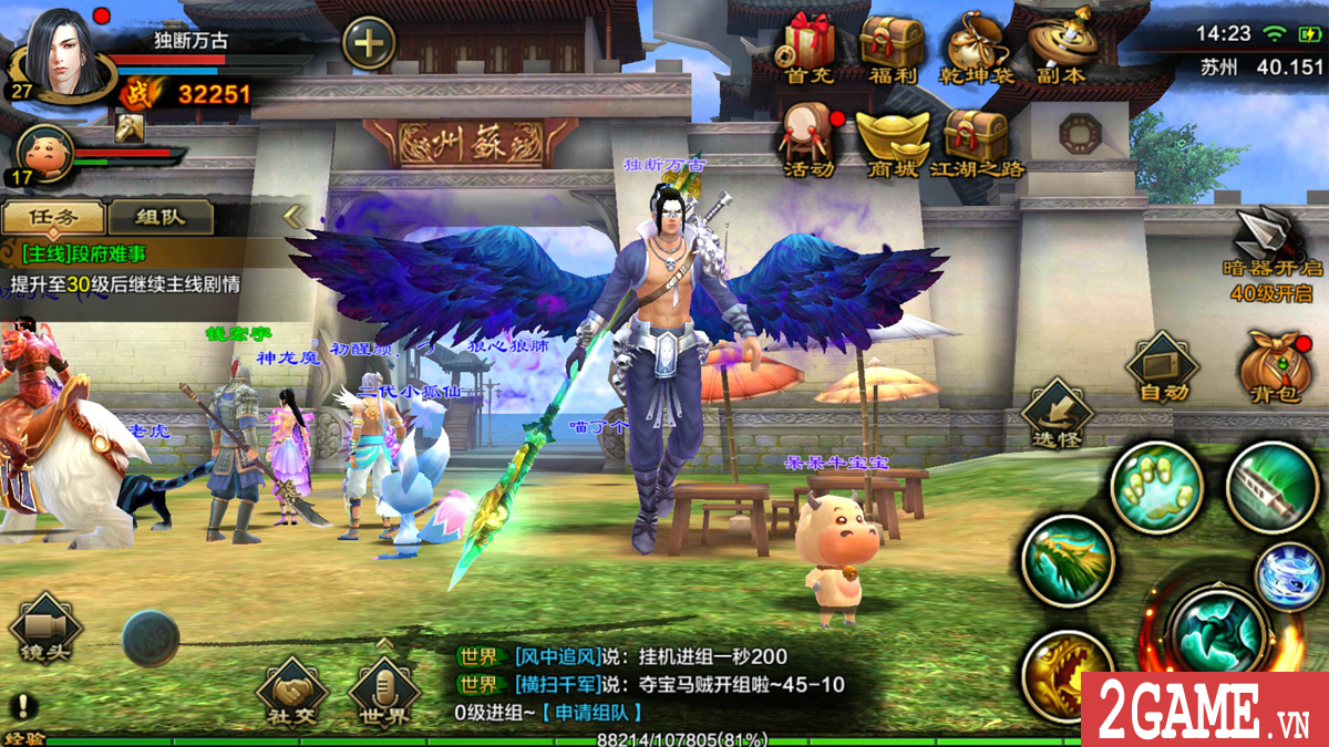 2game-thien-long-bat-bo-3d-mobile-garena-anh-3.jpg (1200×675)