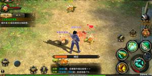 VNG tuyên bố nắm gọn trong tay bom tấn Tân Thiên Long Mobile