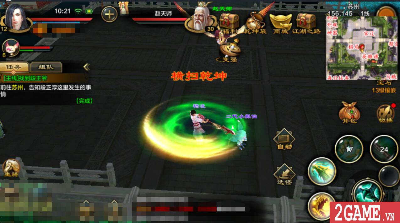 2game-thien-long-bat-bo-garena-anh-4.jpg (1274×712)