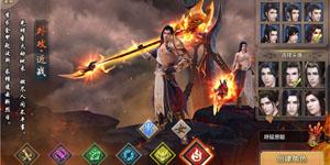 Tân Thiên Long Mobile VNG – Truyền nhân đích thực của bản PC sẽ khiến fan game kiếm hiệp say đắm