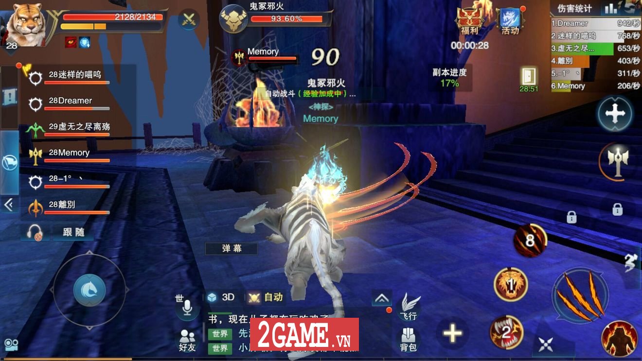 2game-the-gioi-hoan-my-mobile-anh-hd.jpg (1320×743)