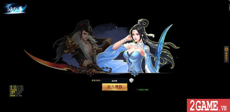 Webgame Bá Đao 360Game - Game kiếm hiệp PK thả ga cập bến Việt Nam 0