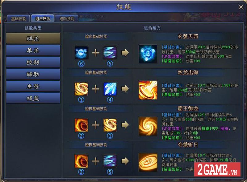 Webgame Bá Đao 360Game - Game kiếm hiệp PK thả ga cập bến Việt Nam 3