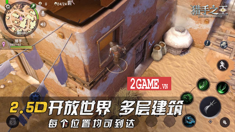 c7e5cf37-2game-liep-thu-chi-vuong-mobile-2.jpg (800×450)