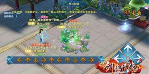Khi VLTK Mobile cho phép game thủ trở thành vũ công thực thụ trong game kiếm hiệp