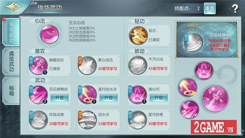 Trải nghiệm Võ Lâm Truyền Kỳ 2 Mobile: Khi mọi thứ của dòng game VLTK trở nên hoàn hảo hơn trên di động 4