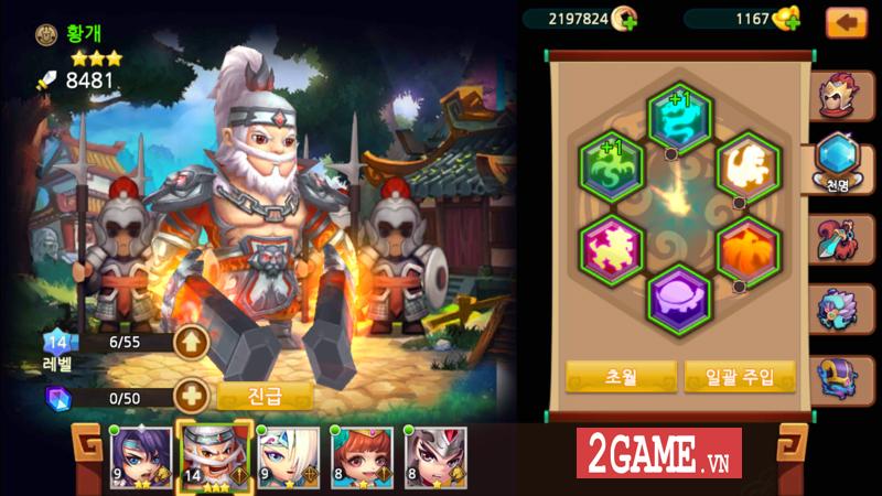 Thiên Hạ Anh Hùng - Game mobile đấu thẻ tướng Tam Quốc cập bến Việt Nam 4