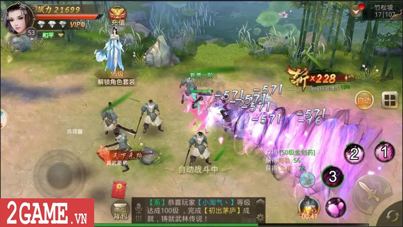 Tuyệt Thế Võ Lâm - Thêm một game kiếm hiệp sở hữu lối chơi như Võ Lâm Truyền Kỳ Mobile 0